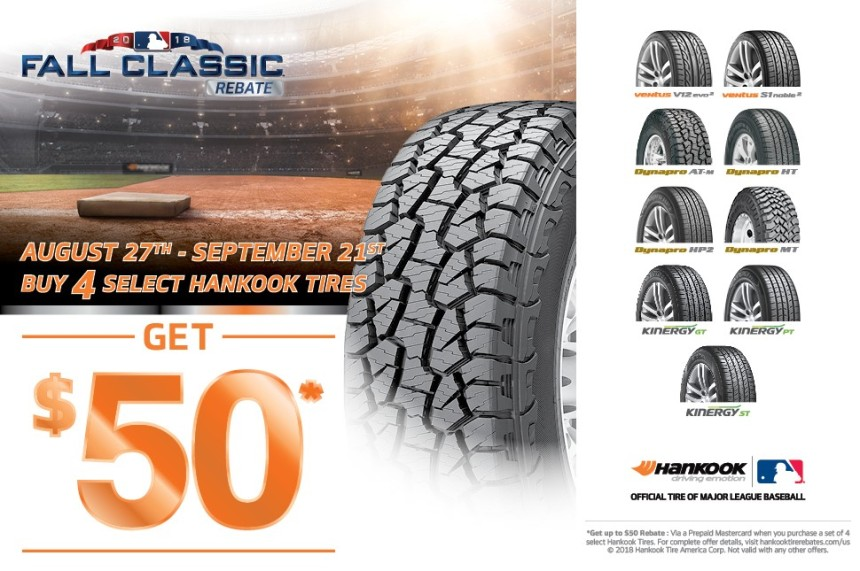 2018-hankook-tire-fall-rebeate